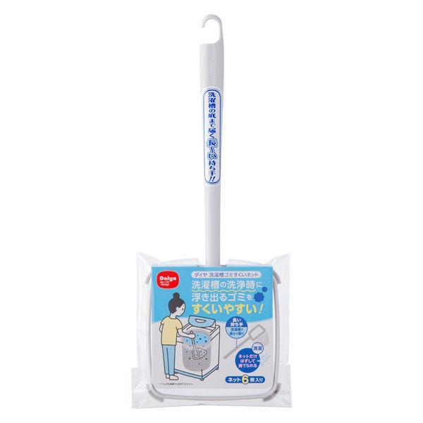 洗たく槽ゴミすくいネット 1個 早割クーポン ダイヤ 日本正規代理店品