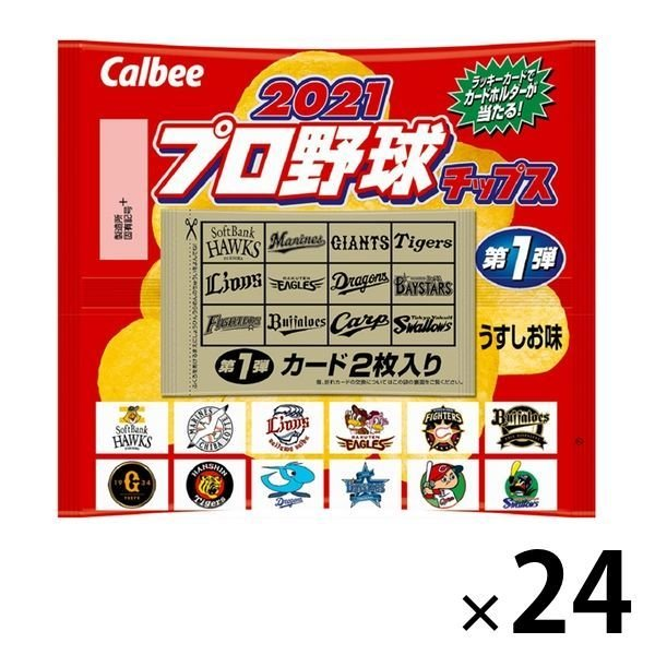 カルビー 2021プロ野球チップス第1弾 22g 24袋 ポテトチップス