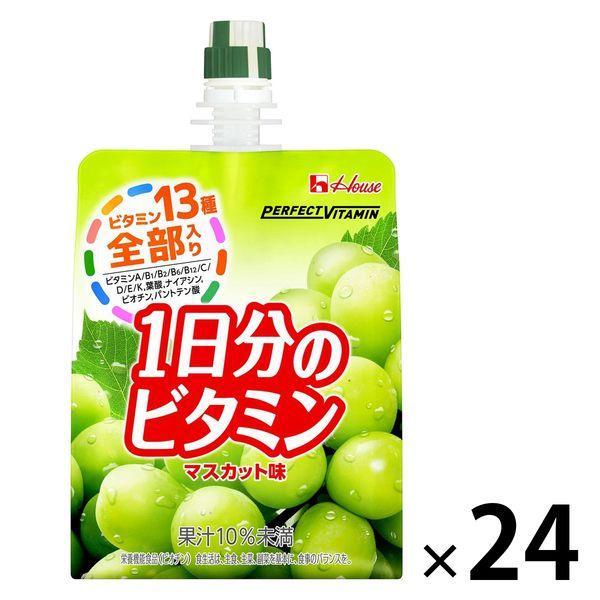 PERFECT VITAMIN パーフェクトビタミン 1日分のビタミンゼリーマスカット味 24個 ハウスウェルネスフーズ 定価 1セット 早割クーポン