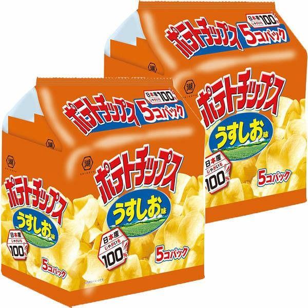 湖池屋 ポテトチップス 公式ショップ うすしお味 5個パック 別倉庫からの配送 スナック菓子 1セット 2袋入