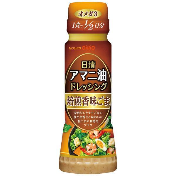 日清アマニ油ドレッシング 焙煎香味ごま 160ml 未使用 1本 高い素材 日清オイリオ