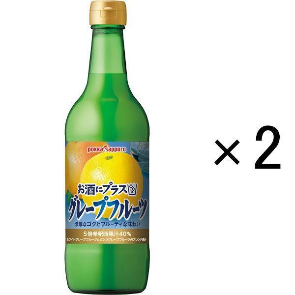ポッカサッポロ 現金特価 お酒にプラスグレープフルーツ 1セット 2本入 バーゲンセール
