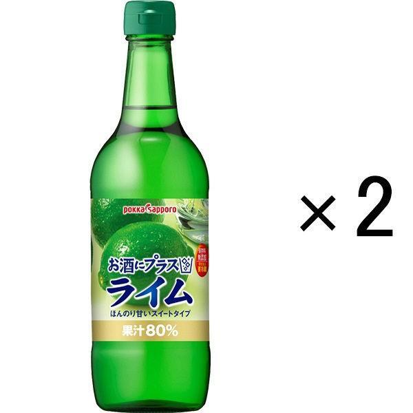新商品 売買 新型 ポッカサッポロ お酒にプラスライム 1セット 2本入