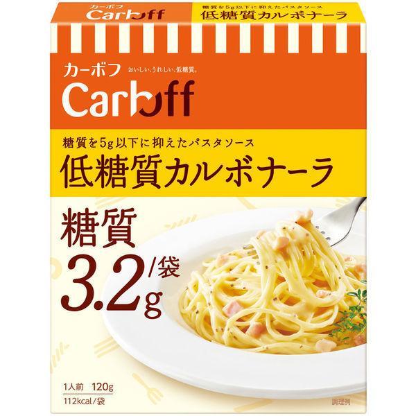 はごろもフーズ CarbOFF お洒落 カーボフ 1個 120g 低糖質カルボナーラ 超人気 専門店