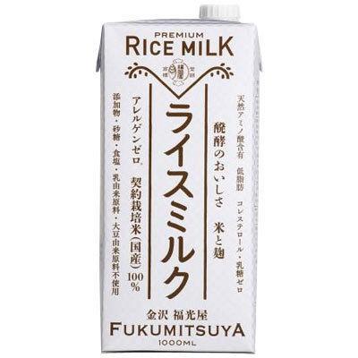 輸入 買取 福光屋 プレミアムライスミルク1000ml