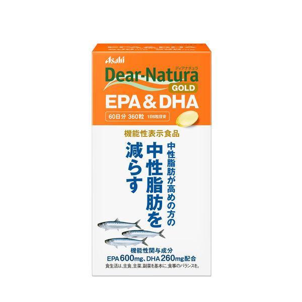 ディアナチュラゴールド Dear-Natura GOLD EPA 値引き DHA 好評受付中 1個 アサヒグループ食品 60日 サプリメント 機能性表示食品