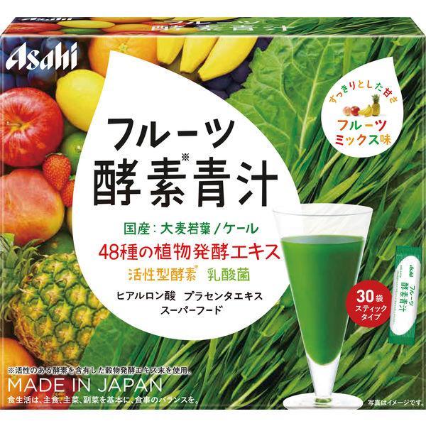 大幅にプライスダウン フルーツ酵素青汁 1箱 30袋 アサヒグループ食品 青汁 予約販売品