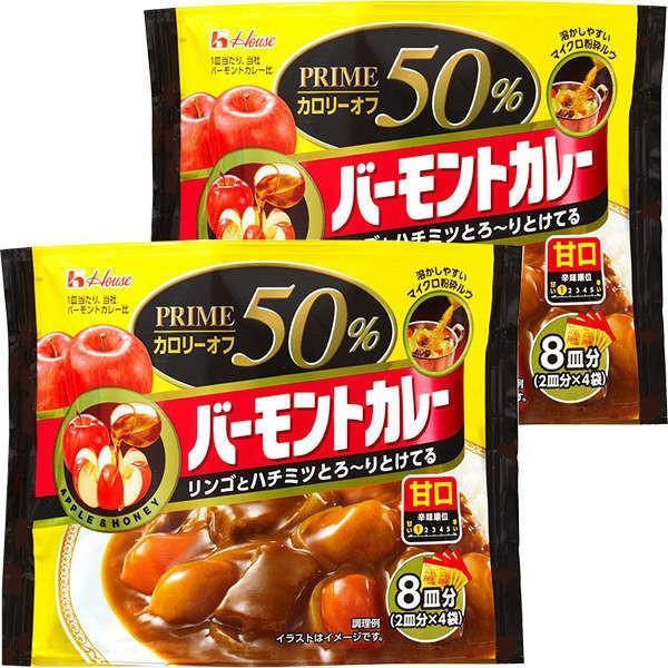 ハウス食品 プライムバーモントカレー 甘口 セール 登場から人気沸騰 定番から日本未入荷 2個 1セット