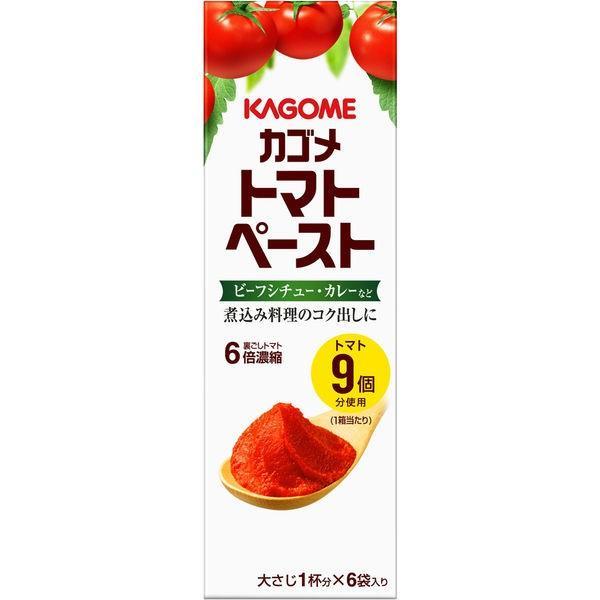 トマトペーストミニパック18g×6袋 売却 大注目 2箱