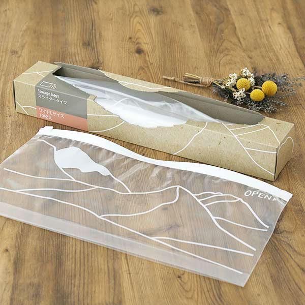 ワイドなジッパーで入れやすい収納袋 スライダータイプ L マチ付き LOHACO お買い得品 ロハコ オリジナル 評価 10枚入