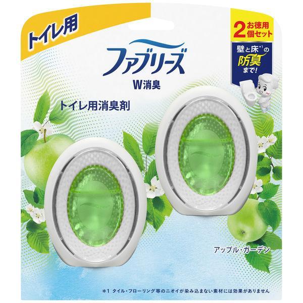 ファブリーズW消臭 トイレ用 置き型 アップル 日本 消臭剤 2個入 宅配便送料無料 1パック ガーデン