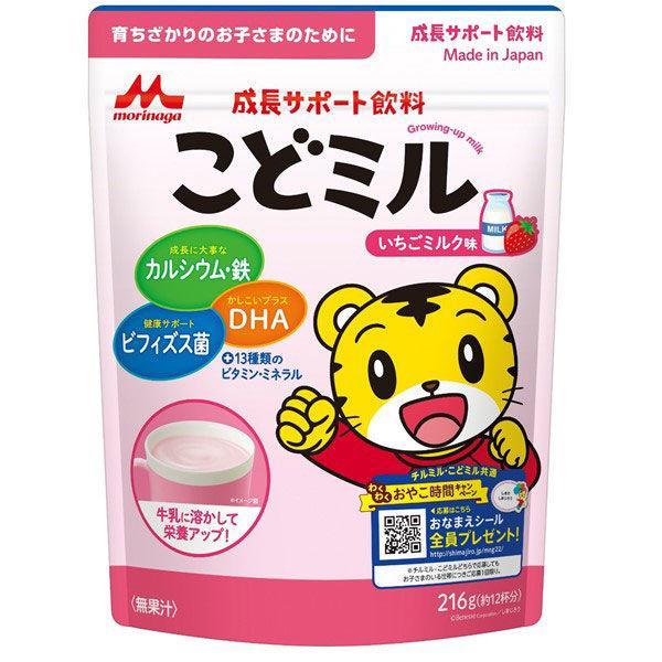 森永乳業 成長サポート飲料 ついに再販開始 こどミル いちごミルク味 人気商品 1個