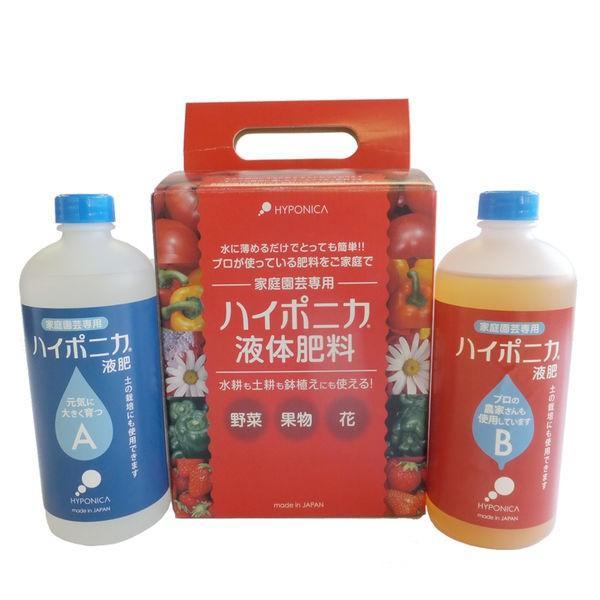 予約販売 協和 ハイポニカ液体肥料500mlセット 040001 開店祝い B液2本セット A