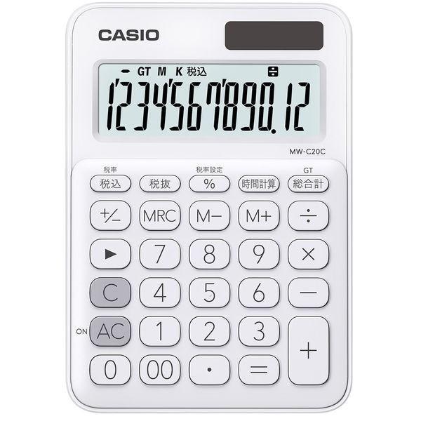 カシオ計算機 引出物 カシオ カラフル電卓 おすすめ特集 ホワイト 白 MW-C20C-WE-N 1個