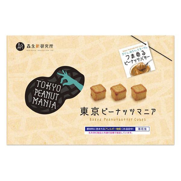 通販 激安◆ アウトレット 森永製菓 東京ピーナッツマニア TOKYO 1箱 MANIA 15粒入 おトク PEANUT