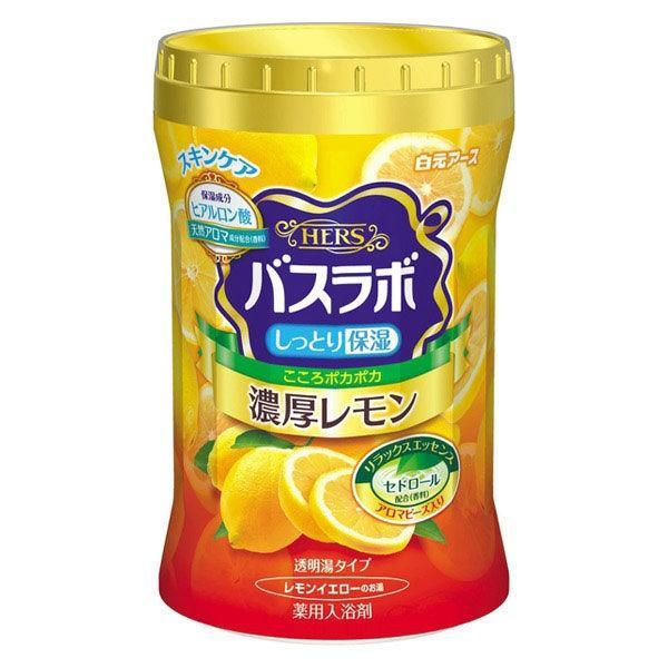 5☆好評 AL完売しました HERSバスラボ ボトル 濃厚レモンの香り 透明タイプ 640g 白元アース