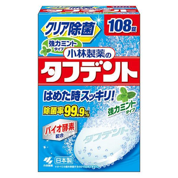 小林製薬のタフデント 高い素材 クリア除菌 強力ミント 通常便なら送料無料 入れ歯洗浄剤 小林製薬 108錠入 1箱