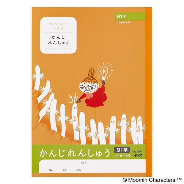 学習帳 かんじ メーカー直売 セミB5 代引き不可 ムーミン LU3791 91字 日本ノート