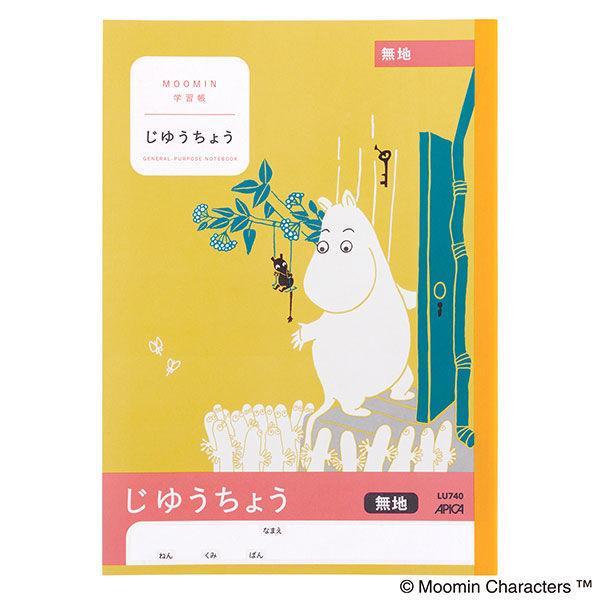学習帳 ついに入荷 人気ブランド じゆうちょう セミB5 日本ノート LU740 ムーミン
