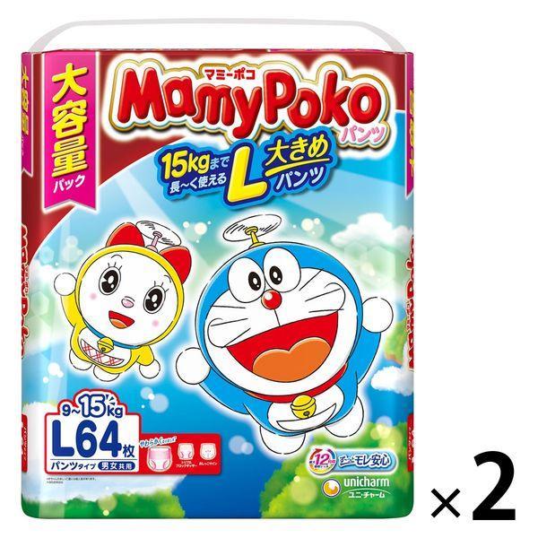 マミーポコ 専門店 おむつ 授与 パンツ L 9〜15kg ジャンボパック チャーム 64枚入×2パック ドラえもん ユニ 1セット