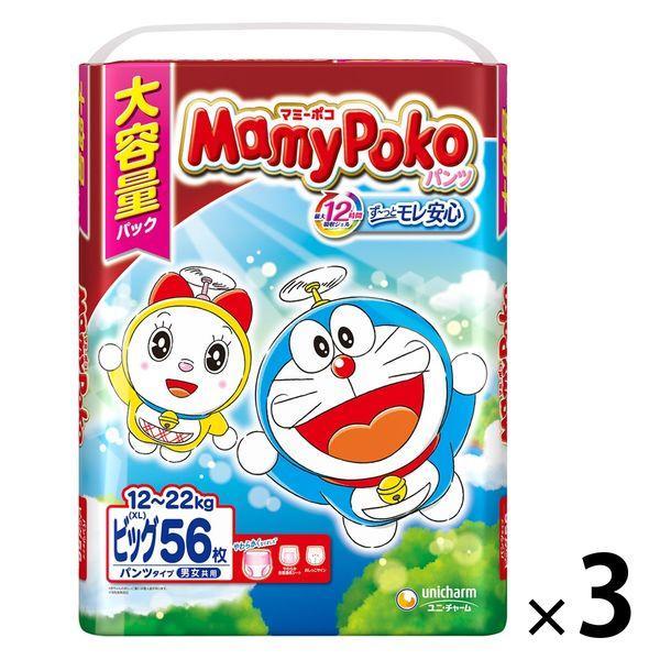 マミーポコ 迅速な対応で商品をお届け致します おむつ 世界の人気ブランド パンツ ビッグ 12〜22kg ジャンボパック ユニ チャーム 1セット 56枚入×3パック ドラえもん