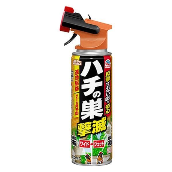 爆買い送料無料 アースガーデン ハチの巣撃滅 激安特価品 切替ジェット 480ml アース製薬 殺虫剤 蜂 対策 駆除