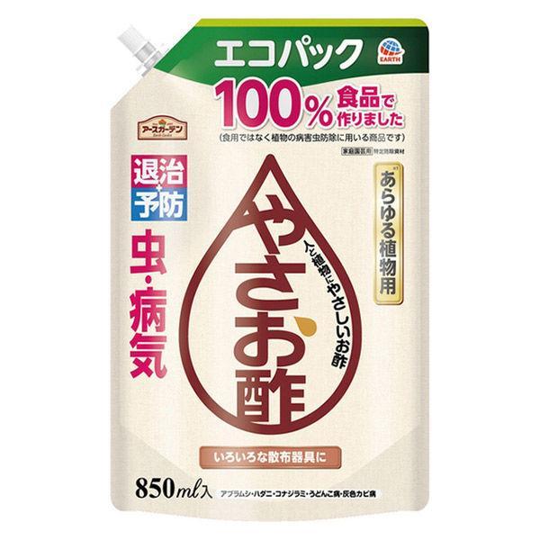 アースガーデン やさお酢 エコパック 爆安 850ml アース製薬 期間限定特別価格