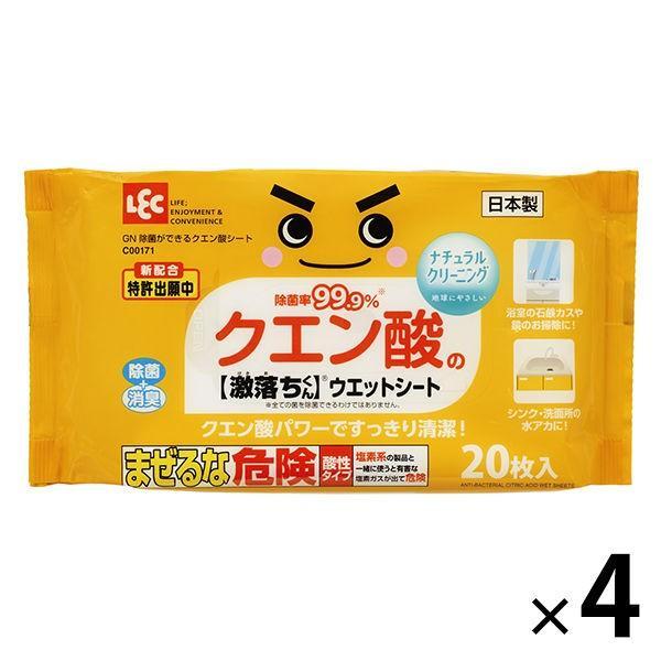 激落ちくん 使い勝手の良い 除菌ができる クエン酸のウエットシート 新作販売 20枚入×4パック レック 1セット