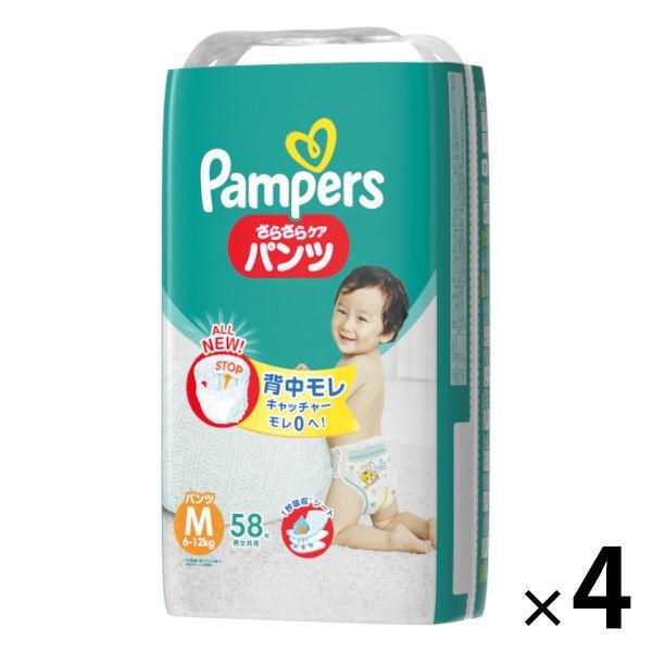 パンパース おむつ パンツ M 6〜11kg さらさらケア 58枚入×4パック スーパージャンボ Pamp;G 1セット 人気の製品 アイテム勢ぞろい