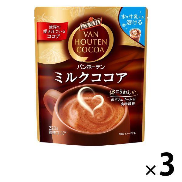 片岡物産 バンホーテン ミルクココア オンラインショップ 3袋 1セット 今だけスーパーセール限定 240g
