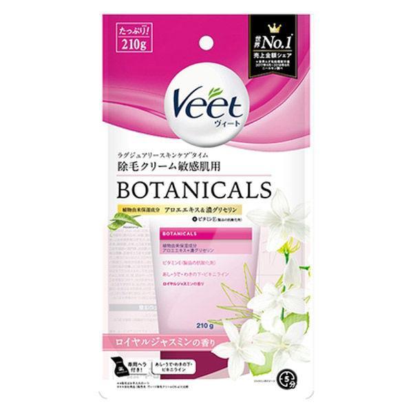 ヴィート Veet ボタニカルズ 除毛クリーム 敏感肌用 レキットベンキーザー 割引も実施中 完売 210g 保湿成分配合 ジャパン