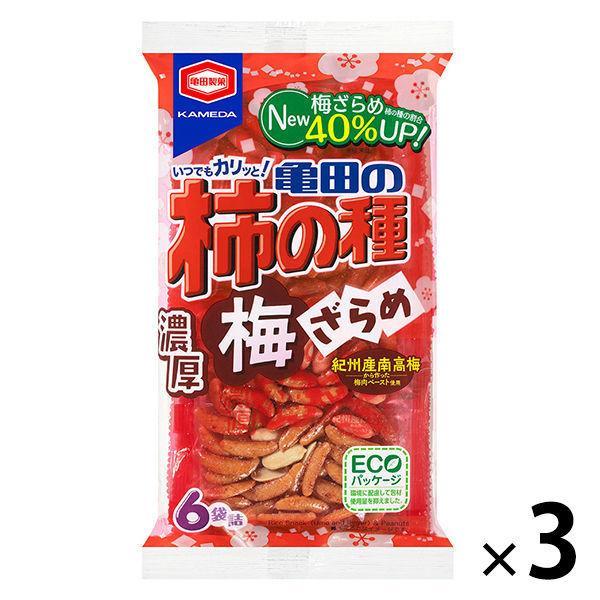亀田製菓 激安 激安特価 通信販売 送料無料 亀田の柿の種 濃厚梅ざらめ 135g 3袋