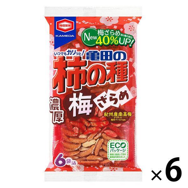亀田製菓 亀田の柿の種 濃厚梅ざらめ 売り込み 全国どこでも送料無料 135g 6袋