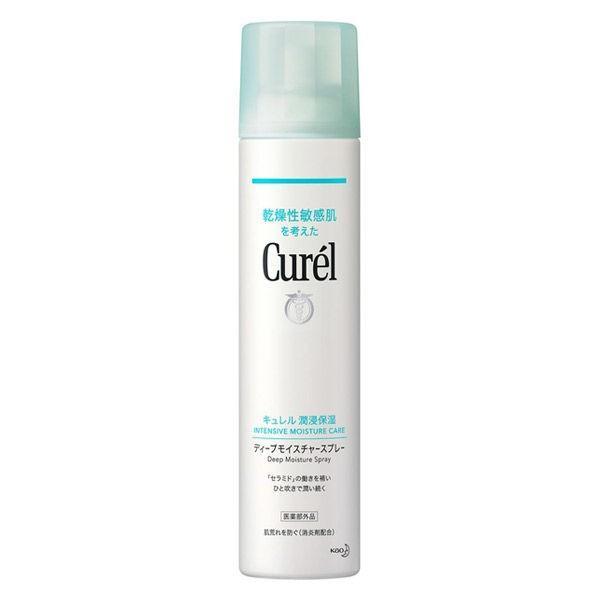 Curel !超美品再入荷品質至上! キュレル 250g 信用 ディープモイスチャースプレー