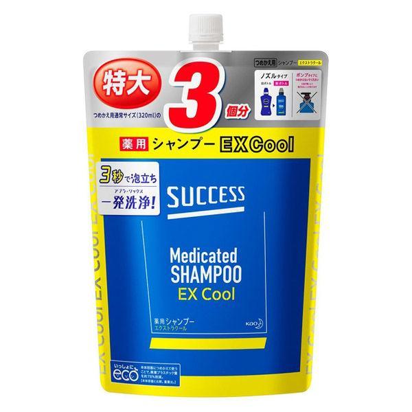 サクセス 薬用シャンプー エクストラクール 詰め替え 大容量 予約販売 ワックス一発洗浄 アブラ 1個 960ml ラッピング無料