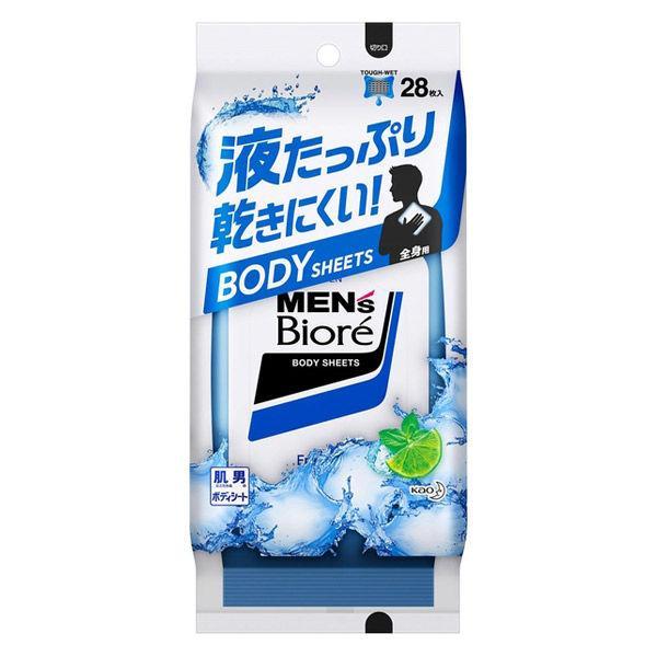 メンズビオレ ボディシート 全身用 春の新作 28枚入 液たっぷり乾きにくい 人気 おすすめ フレッシュライムの香り