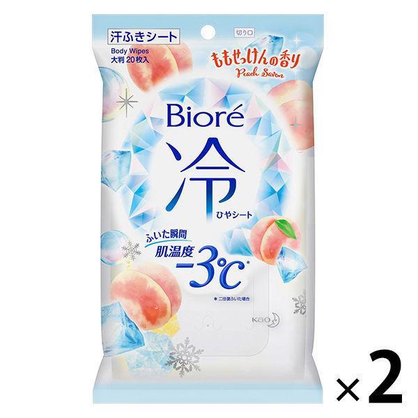 超激得SALE ビオレ 冷シート ももせっけんの香り 人気急上昇 20枚入×2個 ボディシート 花王