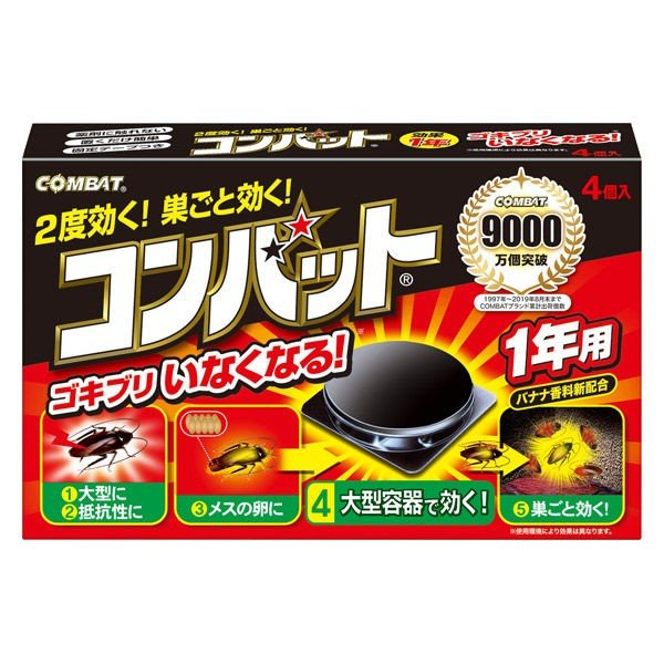 ふるさと割 金鳥 コンバット 1年用 4個 激安超特価 大日本除虫菊