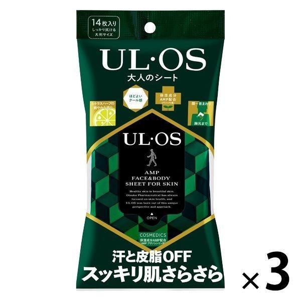 ウルオス ULOS ウル オス UL 5☆好評 3個 大塚製薬 大人のシート 14枚入 OS 保障