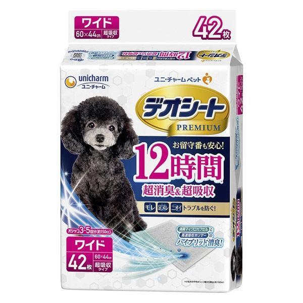 セール デオシート プレミアム 日本産 12時間超消臭 超吸収 ユニ 42枚入 ワイド チャーム 100%品質保証
