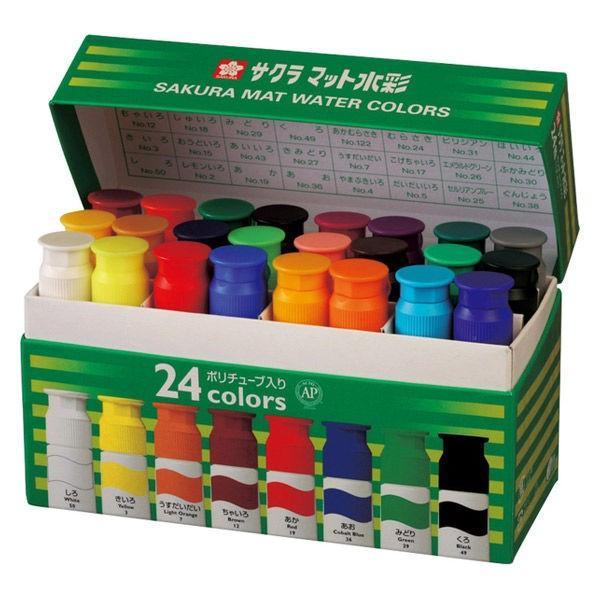 絵の具 マット水彩 全品最安値に挑戦 ポリチューブ入り 在庫あり 24色セット サクラクレパス MW24PE