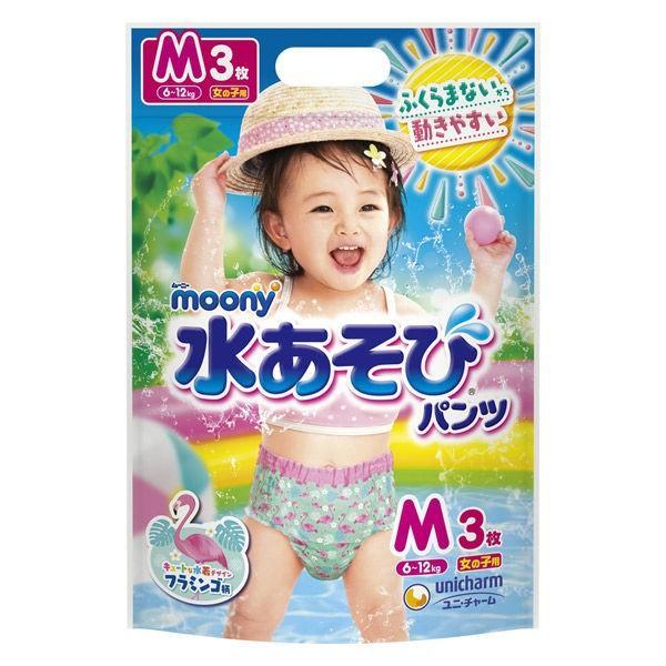 ムーニー 水あそびパンツ 新作 人気 M 驚きの価格が実現 6〜12kg 1パック チャーム 女の子用 ユニ 3枚