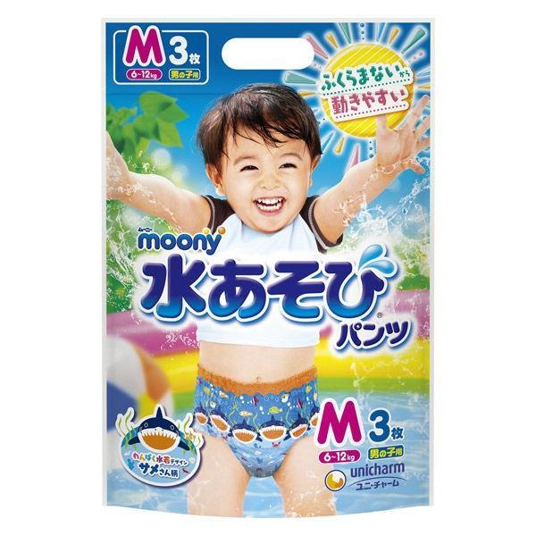 ムーニー 水あそびパンツ 男の子用M 6kg〜12kg 3枚 ユニ 大人気 1パック チャーム 完売