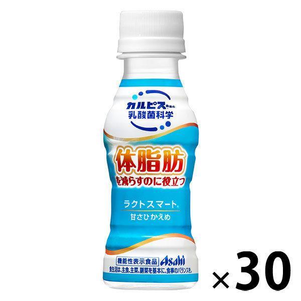 海外輸入 特価キャンペーン アサヒ飲料 カルピス ラクトスマート 1箱 100ml 30本入