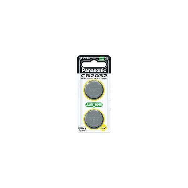 パナソニック コイン形リチウム電池 安心と信頼 メーカー再生品 CR2032 2個パック CR-2032 1個 2P