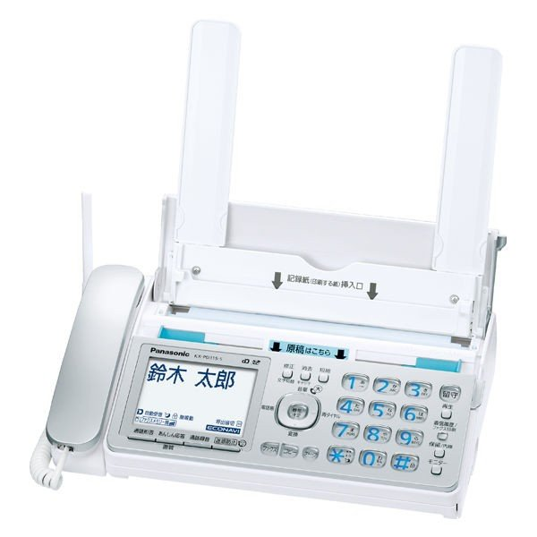 Fax パナソニック 電話機