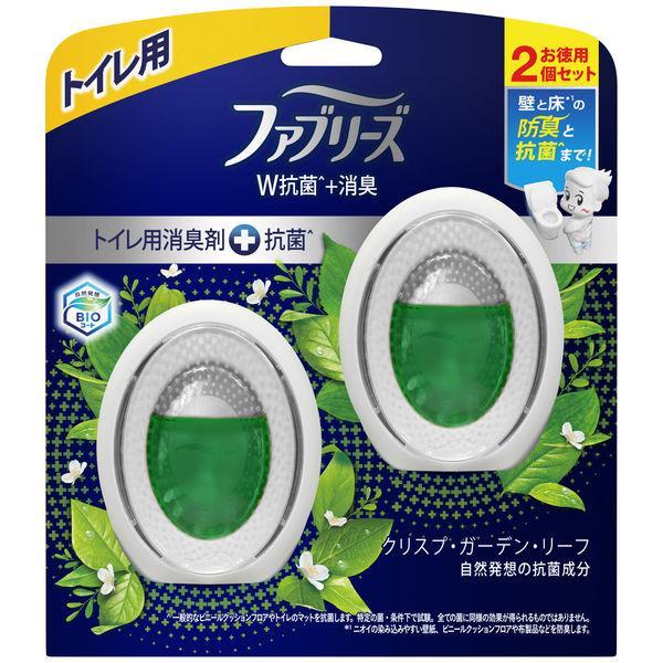 ファブリーズW消臭 トイレ用消臭剤+抗菌 トイレ用 置き型 クリスプ ガーデン 消臭剤 2個入 Pamp;G 1パック リーフ 毎日がバーゲンセール 超特価SALE開催