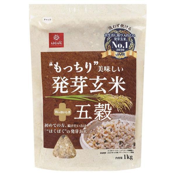 はくばく 割引も実施中 記念日 もっちり美味しい発芽玄米+五穀 1袋 1kg