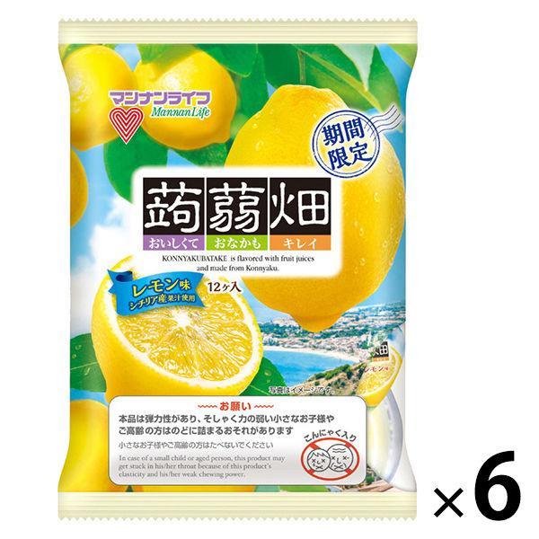 新作製品 世界最高品質人気 70%OFFアウトレット マンナンライフ 蒟蒻畑 レモン味 6袋 お菓子 ゼリー