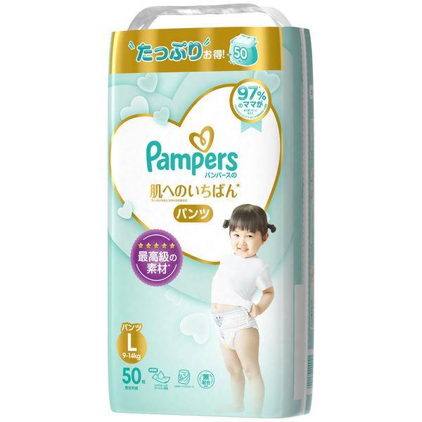 パンパース おむつ 即出荷 パンツ L 9〜14kg 50枚入 ウルトラジャンボ 1パック 肌へのいちばん チープ Pamp;G